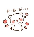 ゲスくまハートまみれ(個別スタンプ:23)