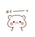 ゲスくまハートまみれ(個別スタンプ:33)