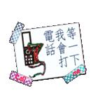 台湾語・日本語3