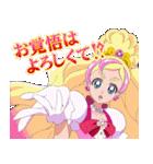 GO!プリンセスプリキュア(個別スタンプ:01)