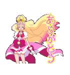 GO!プリンセスプリキュア(個別スタンプ:02)