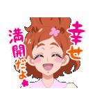 GO!プリンセスプリキュア(個別スタンプ:03)