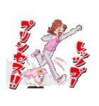 GO!プリンセスプリキュア(個別スタンプ:04)