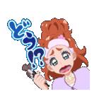 GO!プリンセスプリキュア(個別スタンプ:05)