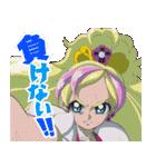 GO!プリンセスプリキュア(個別スタンプ:08)