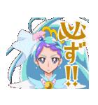 GO!プリンセスプリキュア(個別スタンプ:09)
