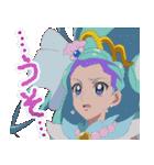 GO!プリンセスプリキュア(個別スタンプ:13)