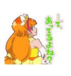 GO!プリンセスプリキュア(個別スタンプ:14)