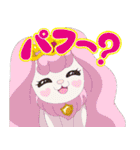 GO!プリンセスプリキュア(個別スタンプ:23)