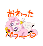 GO!プリンセスプリキュア(個別スタンプ:24)