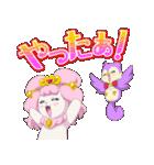 GO!プリンセスプリキュア(個別スタンプ:26)