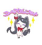 GO!プリンセスプリキュア(個別スタンプ:29)