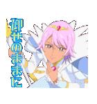 GO!プリンセスプリキュア(個別スタンプ:31)