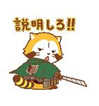 ラスカル×進撃の巨人 アニメスタンプ(個別スタンプ:05)