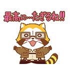ラスカル×進撃の巨人 アニメスタンプ(個別スタンプ:06)