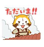 ラスカル×進撃の巨人 アニメスタンプ(個別スタンプ:07)