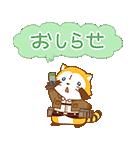 ラスカル×進撃の巨人 アニメスタンプ(個別スタンプ:13)