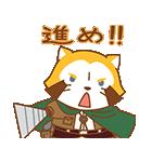 ラスカル×進撃の巨人 アニメスタンプ(個別スタンプ:14)