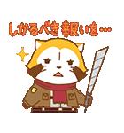 ラスカル×進撃の巨人 アニメスタンプ(個別スタンプ:15)