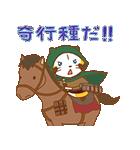 ラスカル×進撃の巨人 アニメスタンプ(個別スタンプ:22)