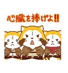 ラスカル×進撃の巨人 アニメスタンプ(個別スタンプ:23)