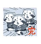 ラスカル×進撃の巨人 アニメスタンプ(個別スタンプ:24)