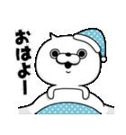 ねこ太郎~つかえる版~(個別スタンプ:1)