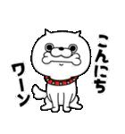 ねこ太郎~つかえる版~(個別スタンプ:2)