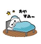 ねこ太郎~つかえる版~(個別スタンプ:3)
