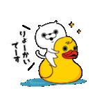 ねこ太郎~つかえる版~(個別スタンプ:7)