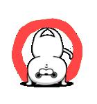ねこ太郎~つかえる版~(個別スタンプ:10)