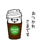 ねこ太郎~つかえる版~(個別スタンプ:11)