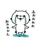 ねこ太郎~つかえる版~(個別スタンプ:14)