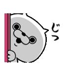 ねこ太郎~つかえる版~(個別スタンプ:18)