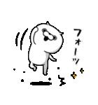 ねこ太郎~つかえる版~(個別スタンプ:22)