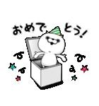 ねこ太郎~つかえる版~(個別スタンプ:25)
