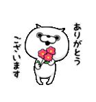 ねこ太郎~つかえる版~(個別スタンプ:26)