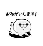 ねこ太郎~つかえる版~(個別スタンプ:27)