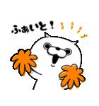 ねこ太郎~つかえる版~(個別スタンプ:29)