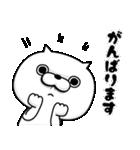 ねこ太郎~つかえる版~(個別スタンプ:30)