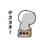 ねこ太郎~つかえる版~(個別スタンプ:32)