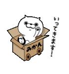 ねこ太郎~つかえる版~(個別スタンプ:33)