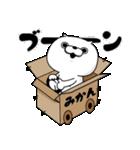 ねこ太郎~つかえる版~(個別スタンプ:34)