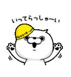 ねこ太郎~つかえる版~(個別スタンプ:36)