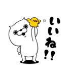 ねこ太郎~つかえる版~(個別スタンプ:37)