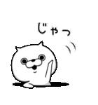 ねこ太郎~つかえる版~(個別スタンプ:40)