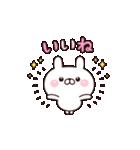 ごきげん返信ウサギ(個別スタンプ:01)