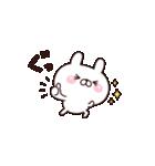ごきげん返信ウサギ(個別スタンプ:02)