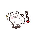 ごきげん返信ウサギ(個別スタンプ:07)