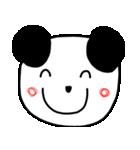 大きな顔のパンダ(個別スタンプ:1)